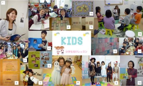 kidsclass_